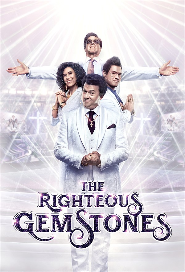 The Righteous Gemstones_Sky